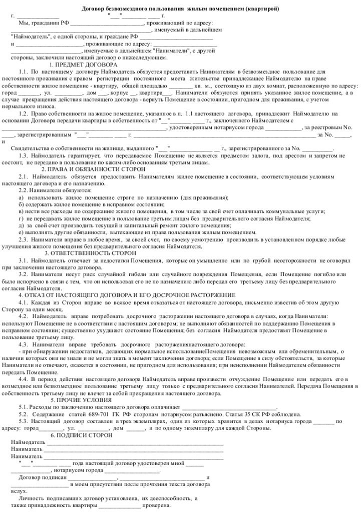 Оперативно-розыскная деятельность: правовое