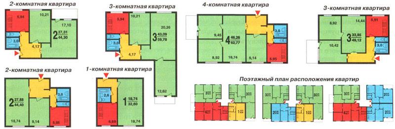 II-49 планировка
