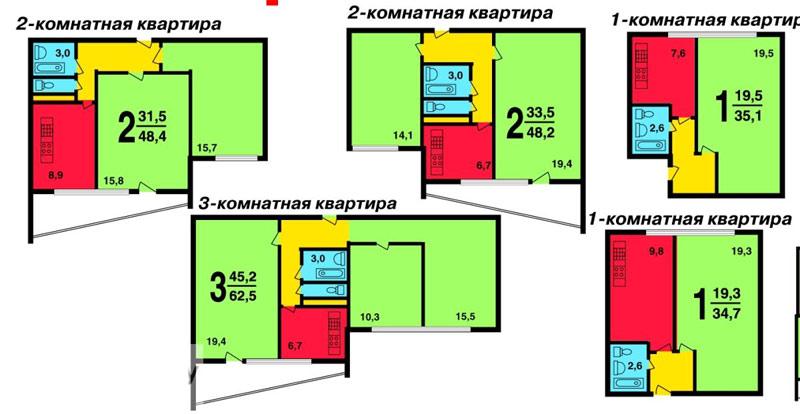 II-68 планировка