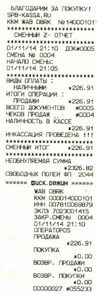 WAB-08RK