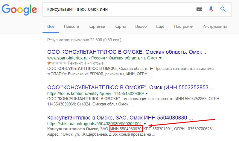 Использование поисковые систем