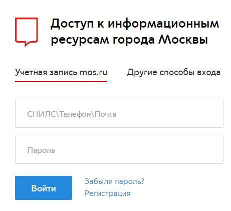 Процедура регистрации на сайте