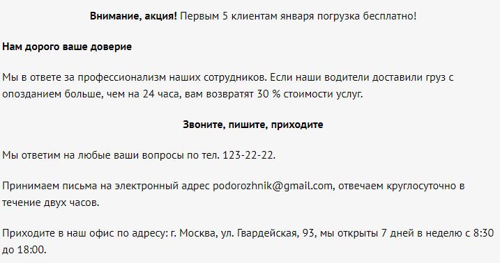 Юр. услуги образец КП