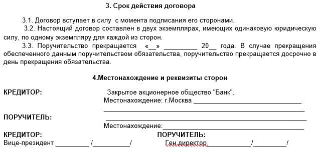 гк рф юридическая консультация