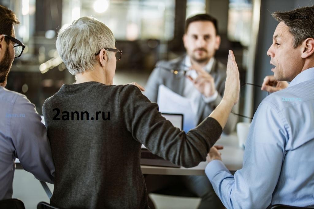 Увольнение одним днем и отказ работодателя