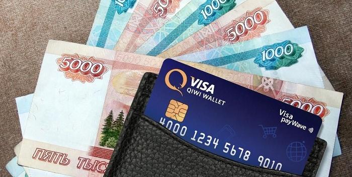 Экспресс займ на карту без проверки кредитной истории
