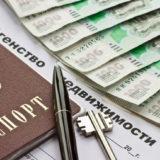 Договор аренды квартиры бланк