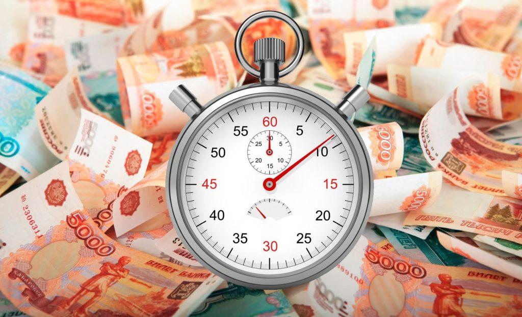 Срок давности по кредитной задолженности в 2018 году
