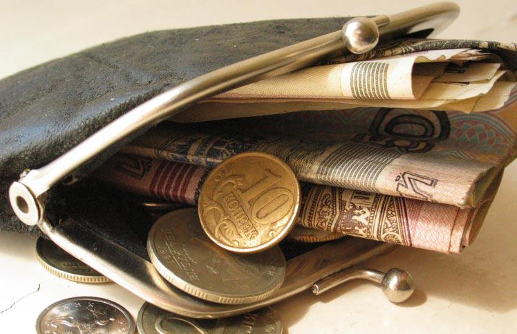 Виды компенсационных выплат