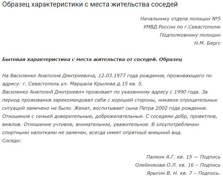 Допсоглашение о продлении срока действия договора аренды
