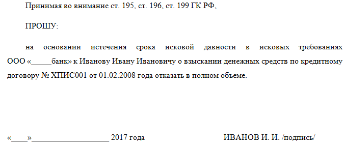 Братислава виза для россиян
