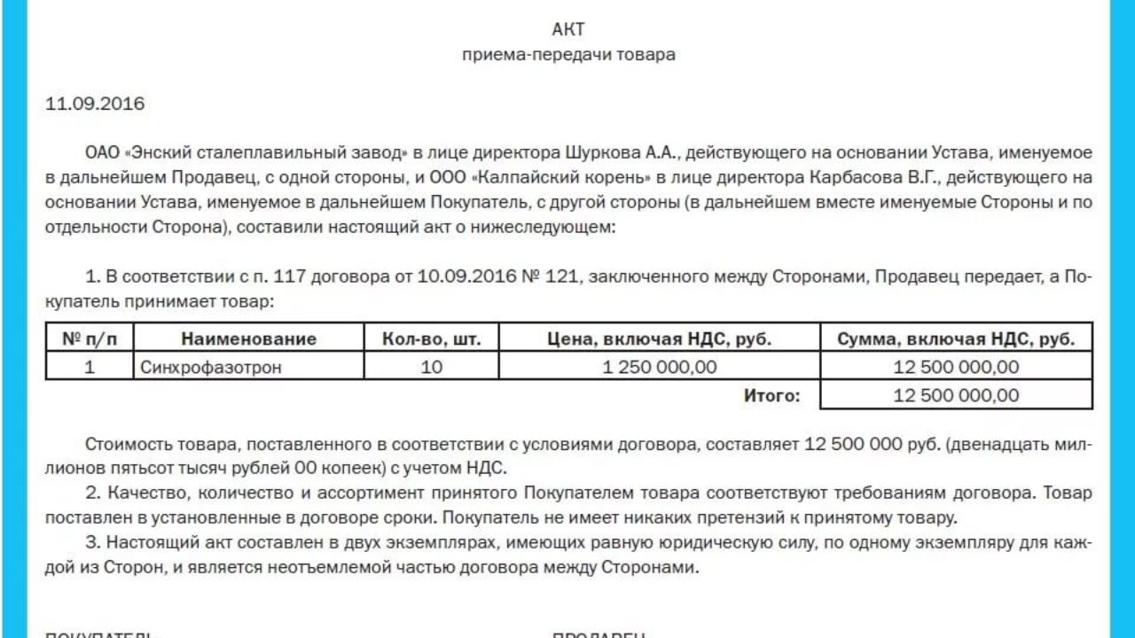 Защита прав потребителей новосибирск телефон
