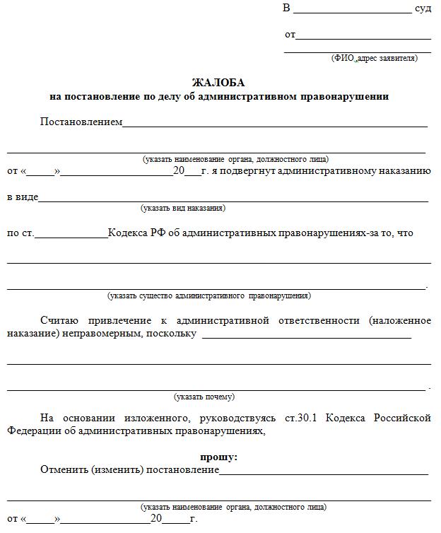 Тк рф 2019 смерть в командировке