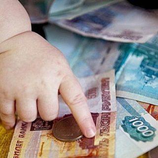 Образец соглашения об уплате алиментов на ребенка