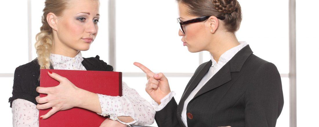 Дисциплинарное взыскание за неисполнение должностных обязанностей