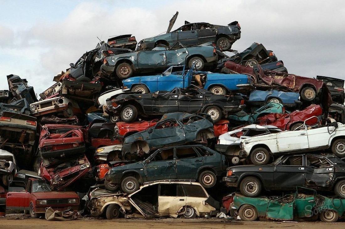 Когда нужно платить утилизационный сбор на свой автомобиль