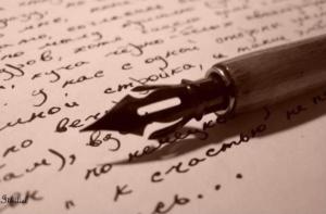 Примеры и полезные советы при составлении автобиографии при поступлении на государственную службу