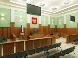Как написать ходатайство об отложении слушания заседания в суде