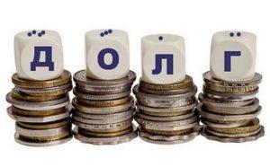 Как юридически грамотно оформить долговую расписку