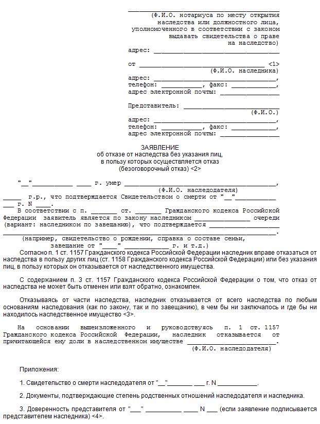Отказ от применения ставки 0 процентов при экспорте в страны еаэс