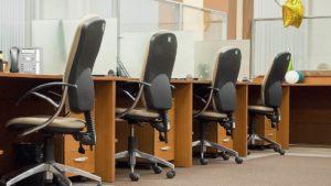 Пример уведомления о сокращении должности работника