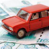 как заплатить транспортный налог если нет квитанции