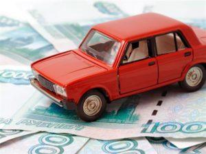 Оплата транспортного налога online