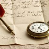 письмо-запрос образец