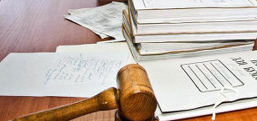 образец ходатайства об истребовании документов