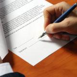 срочный договор преимущества и недостатки