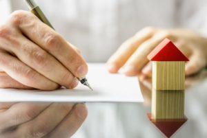 Форма 9 справка о регистрации