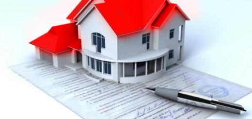 выписка из финансового лицевого счета на квартиру