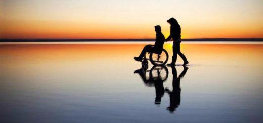 втэк как проходит комиссия на инвалидность