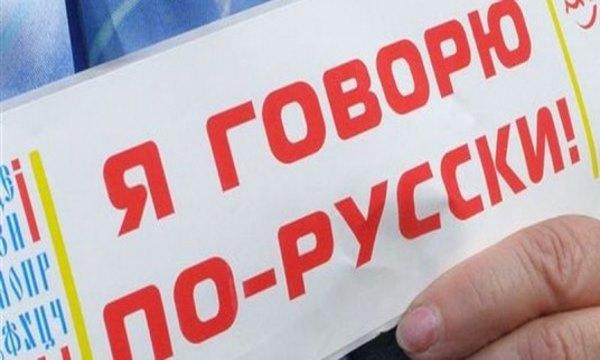 Программа получения статуса носителя русского языка