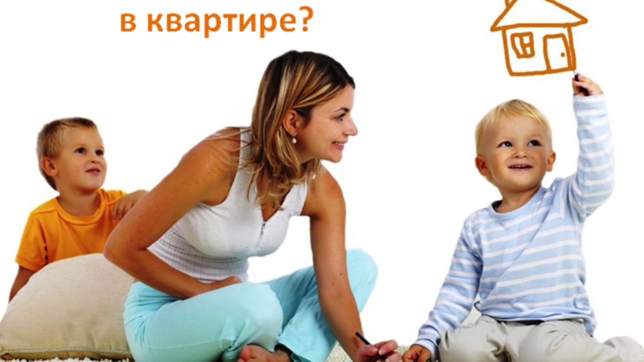 Можно ли квартиру разменять на 2 если в долях дети