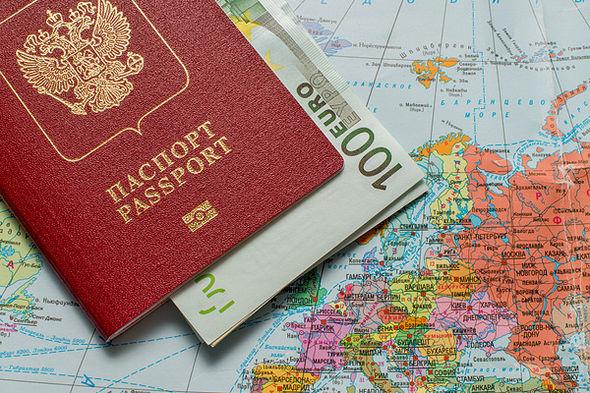 Оформление загранпаспорта через МФЦ 2018