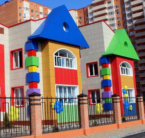 Перевод ребенка в другой детский сад