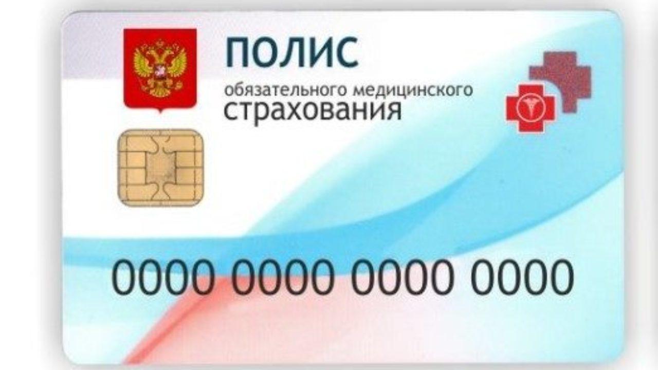 Частичная уступка права требования по кредитному договору образец