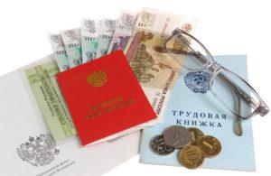 Статья 81 ТК РФ увольнение в связи с выходом на пенсию