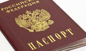 Как поменять паспорт при его порче