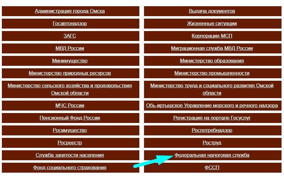 Запись в МФЦ