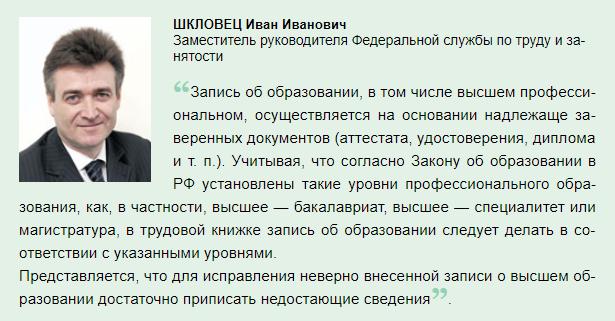 Комментарии эксперта