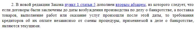 Постановление высшего арбитражного суда
