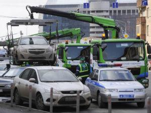 Как быстро забрать автомобиль со штрафстоянки