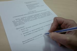 Правила составления ходатайства о приобщении документов к материалам дела