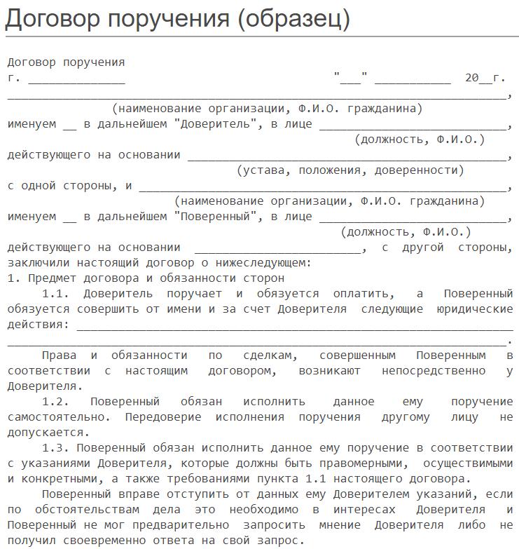 Справка о несудимости красноярск
