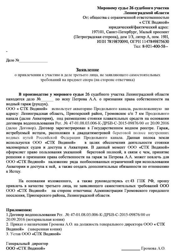 Льготы ликвидаторам чаэс в россии новые законы 2019году в пермском крае