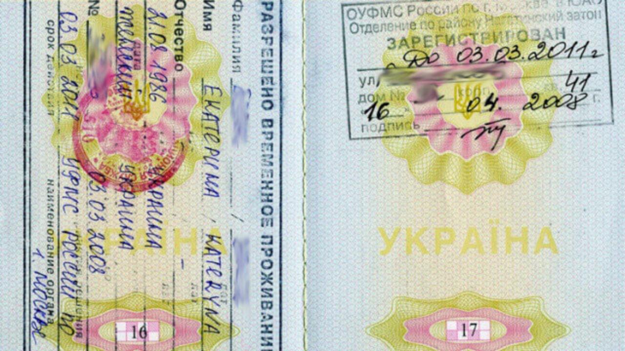 Налог при замене водительского удостоверения