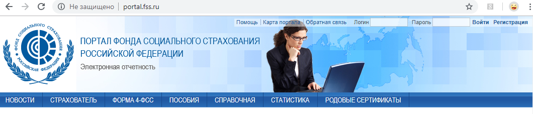 портал ФСС